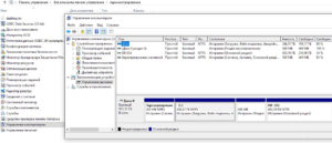 Очистка и оптимизация HDD